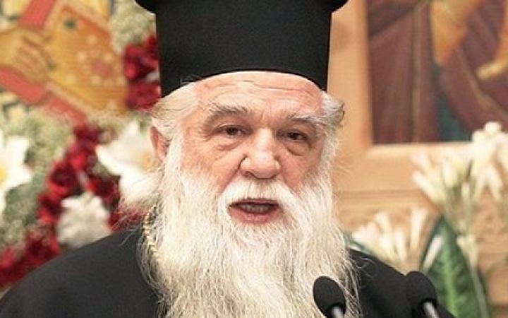 Mitropolit grec condamnat la 7 luni de închisoare pentru predica despre păcatul homosexualității