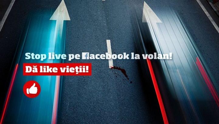 Veste bună de la MAI! Live-ul pe facebook nu este pedepsit în perioada 29-31 februarie 2019